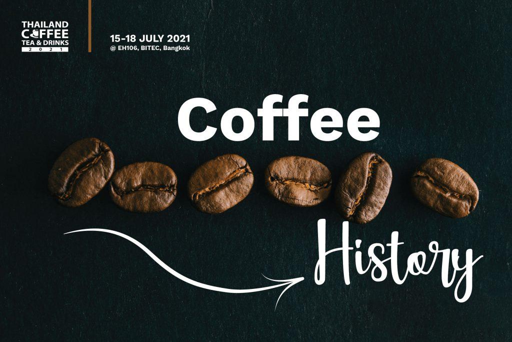 ประวัติของกาแฟ Coffee History