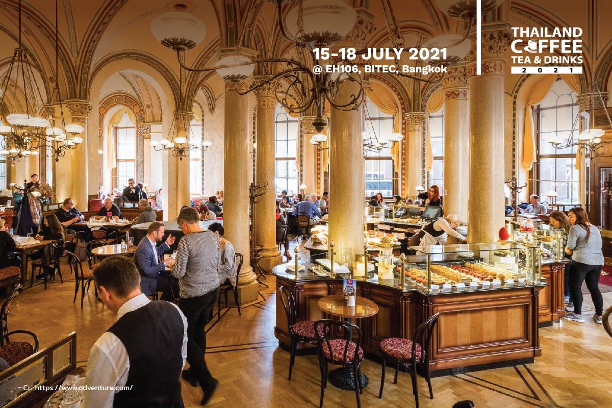 ร้านกาแฟแห่งแรกของโลก