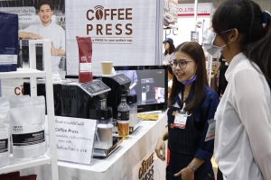 Coffee 2020 เจรจา 44